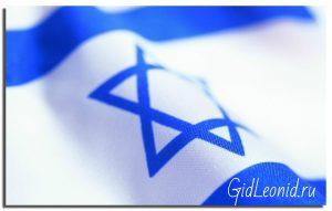 Провозглашение независимости Израиля
