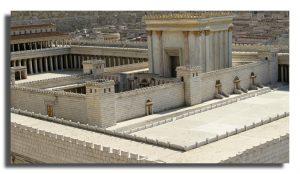 Период Второго Храма