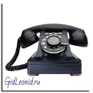 Как позвонить в Израиль