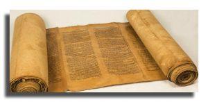 Период Ветхого Завета
