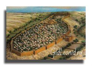 Город царя Давида