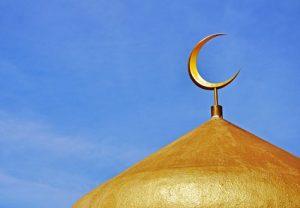 Период Мусульманского правления